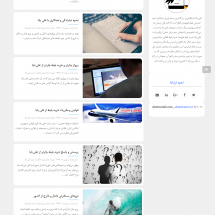 pooyeshtech-portfolio-alibaba-blog